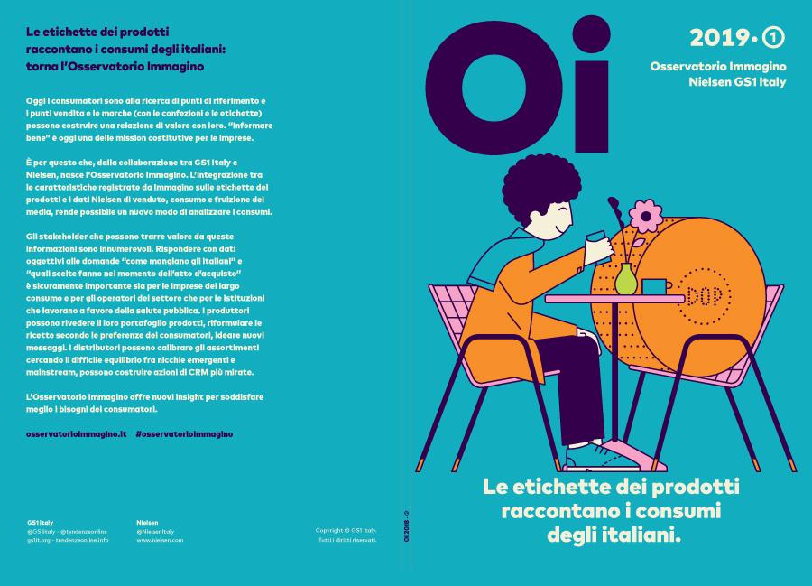 Oi5-cover