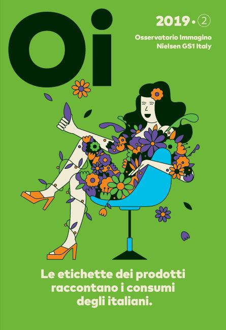 Oi6-cover